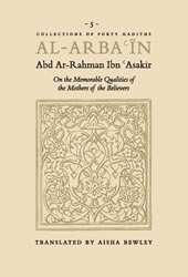 Forty Hadiths Ibn 'Asakir  Mothers of the Believers, Qualities