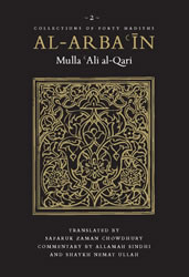 Forty Hadiths Mulla Ali Qari   From The Comprehensive Speech of