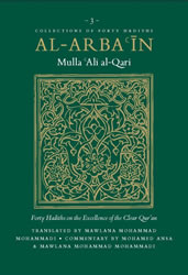 Forty Hadiths Mulla Ali Qari| Excellence of The Clear Qur'an