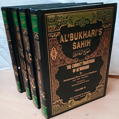 Bukhari Sharif Arabic Pdf