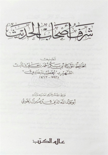 Baghdadi Arabic