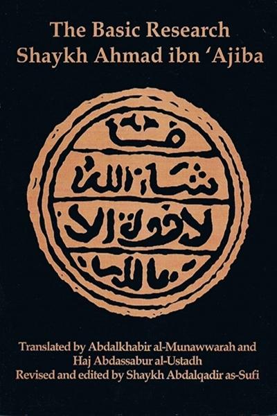 Ibn Sirin