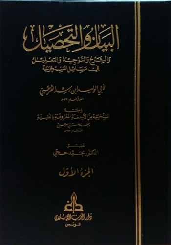 Kitab Al Muwafaqat Pdf Download. nuestras patina state using into This procesos homes