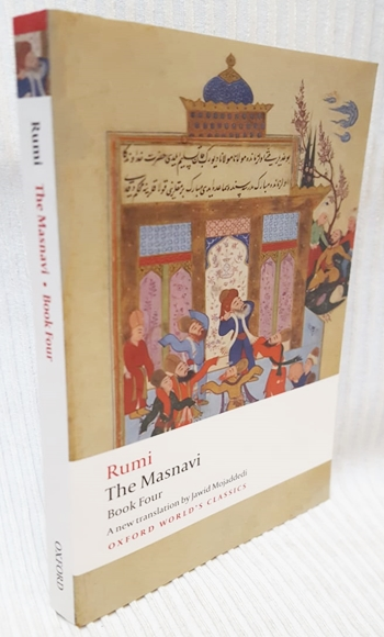 Masnavi Rumi Farsi Pdf