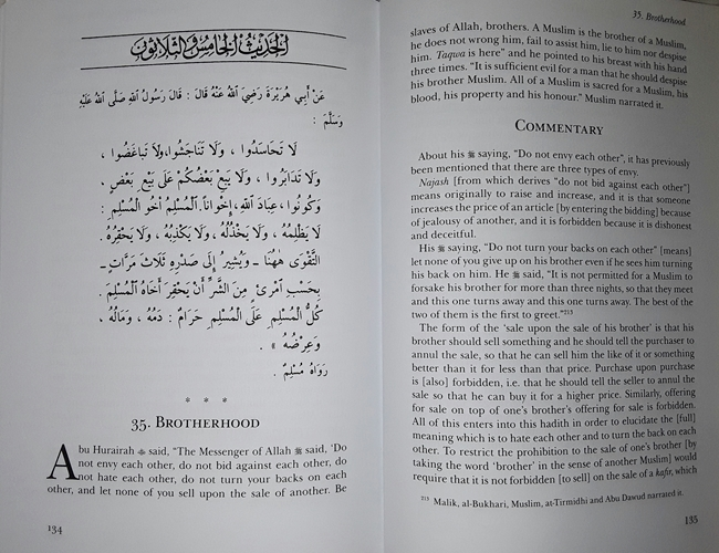 An-Nawawi: Complete Forty Hadith, Arabic-English & Commentary