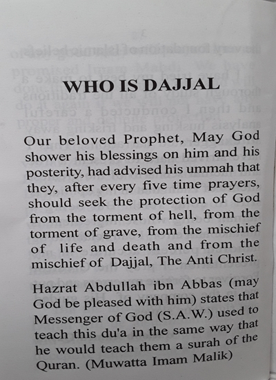 Emergence of Dajjal: The Jewish King By Matloob Ahmed Qasmi