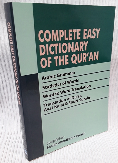 Complete Easy Dictionary of Qur'an: Shaikh AbdulKarim Parekh