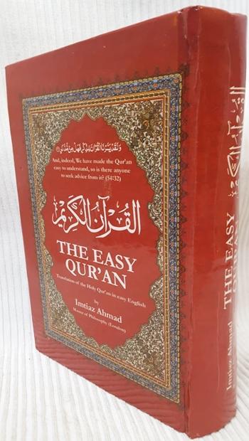Easy Translation of The Qur'an (Arabic-English), Medium Size