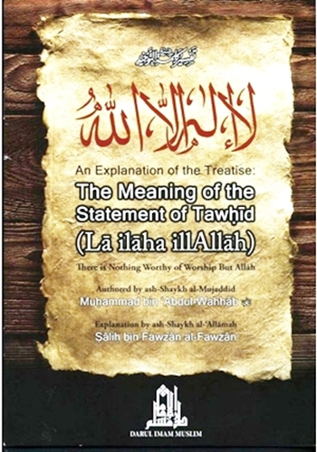 islamic importance of tawhid akhira books What is the islamic view of the afterlife  al-akhira: life after this world  prophet muhammad has on numerous occasions referred to the paramount importance of respecting parents and has .