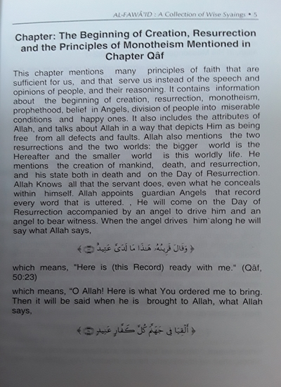 Al Fawaid: Collection of Wise Sayings By Ibn al-Qayyim ...