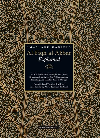 Imam Abu Hanifa's Al-Fiqh al-Akbar Explained By al-Maghnisawi