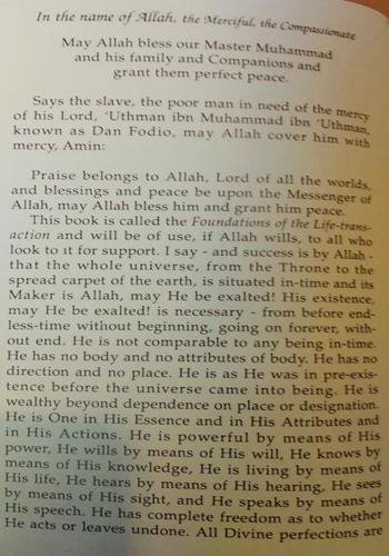 Handbook on Islam Shaykh 'Uthman dan Fodio (Maliki Fiqh) Full