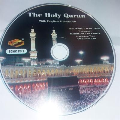 1 Qur'an CD Recitation With English Translation - Free