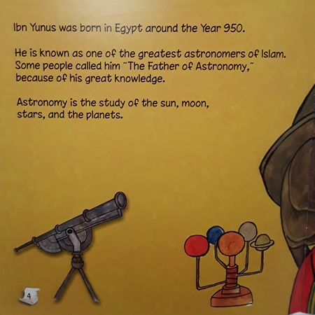 fathers of astronomy - photo #36