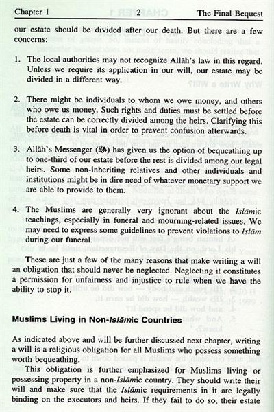 Muhammad Al Jibaly Books Pdf