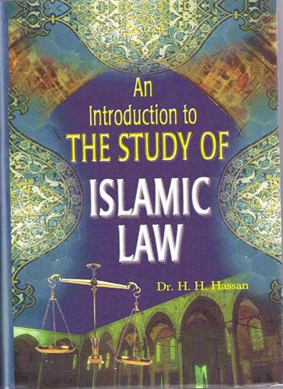 Islamic Jurisprudence Llb Part 1 Notes In Urdu Pdf - Moslem