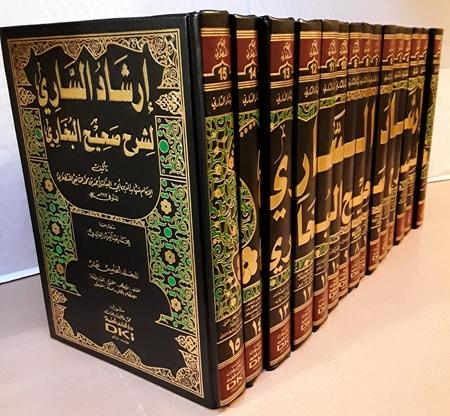 Dar Al Kotob Al Ilmiyah Books