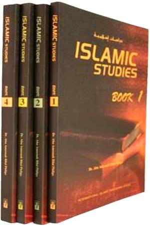 philips books abu ameenah bilal dr