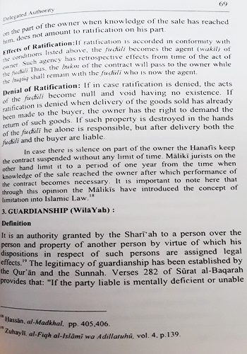 concept of guardianship in islam