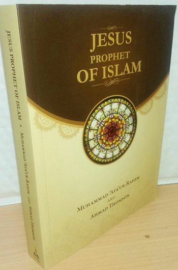 Esoteric Deviation In Islam Pdf Download