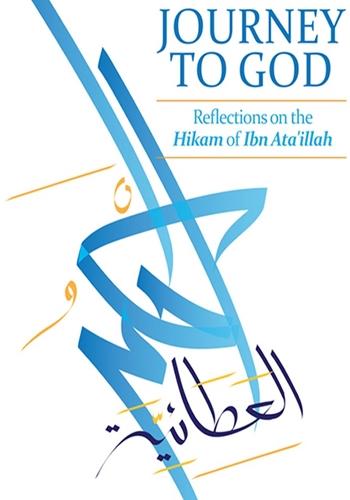 Al Hikam Ibn Ata Illah Pdf