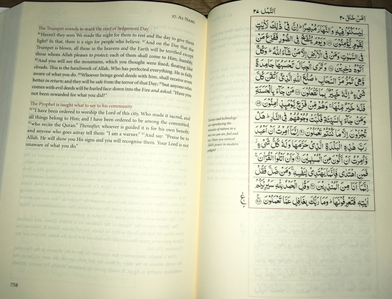 Majestic Qur'an: Plain English Translation & Large Arabic Text
