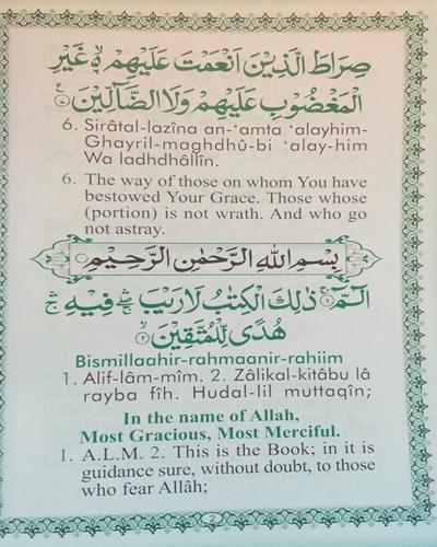 Manzil In Arabic Pdf