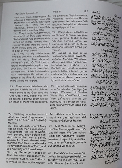 Holy Qur'an, The Arabic-Transliteration-English, MM Pickthall