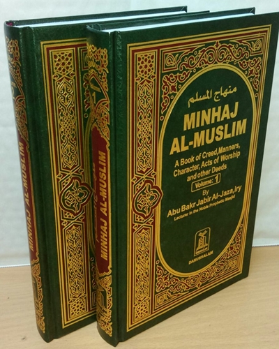 Minhaj Al-Muslim By Abu Bakr Al-Jaza'iry, A Book on (Life)