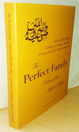 Perfect Family - Virtues of the Ahl al-B…