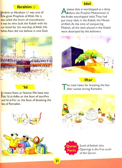 Quran Dictionary For Kids: Words Definitions Illustrations Facts