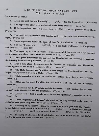 tafseer e usmani in english free  pdf
