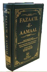 e123a101b04d82 Fazail-e-Aamaal (Rev Translation)  M Zakariyya Kandhalwi
