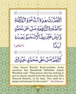 Forty Salat & Salam Upon The Nabi (S) & Durood-e-Tunjina, P/Size