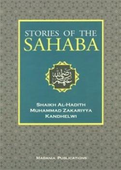Hayatus Sahaba Book In Urdu