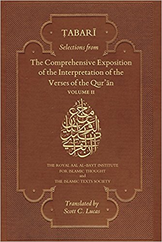 Selections From Qur'an Tafseer At-Tabari Vol  2, English, ITS