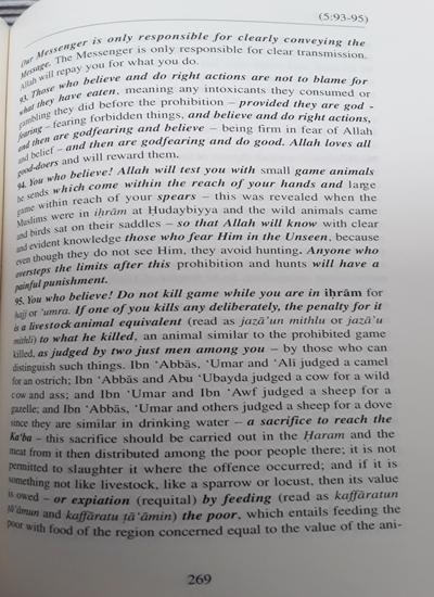 Tafsir Al Jalalayn: Classical Commentary of the Qur'an, ARB-ENG