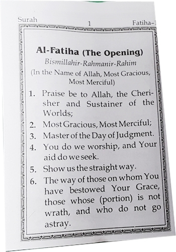 30 Parts Of The Holy Qur'an Arabic-English Pocket Size Para Set
