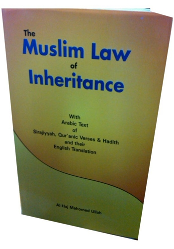 """the law of inheritance for muslims history essay Sharia 