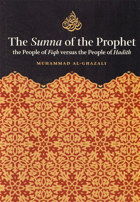 Sunna Of The Prophet: People Of Fiqh Versus The People Of Hadith