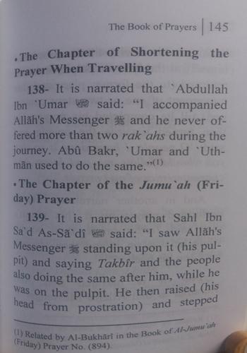 Kitab Umdatul Ahkaam Pdf
