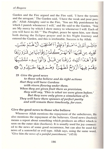Tafsir Qurtubi English Pdf