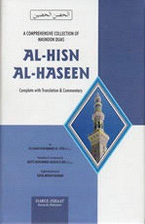 Hisn E Haseen English Pdf