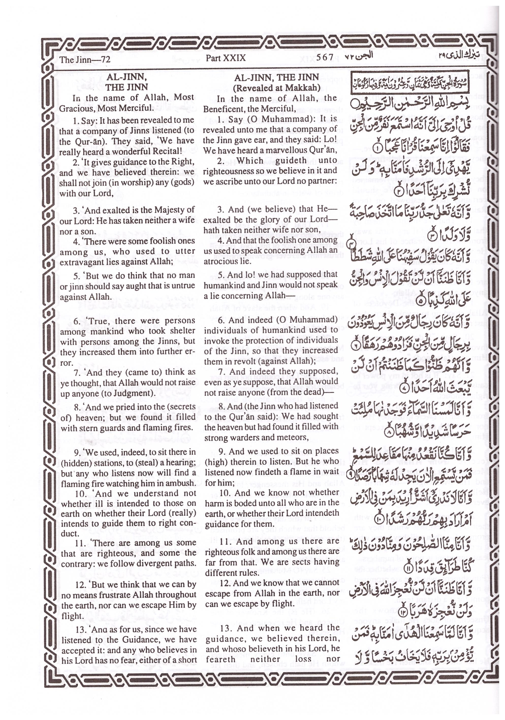 The Holy Quran With Double Meaning A Yusuf Ali M Pickthall