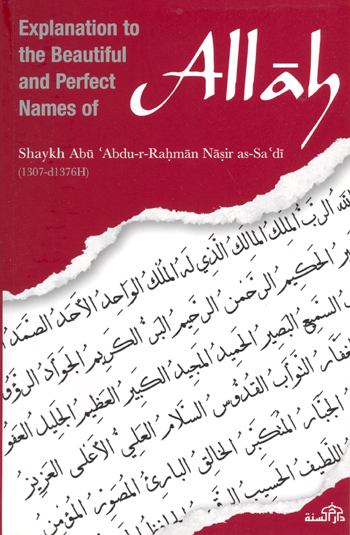 Explanation To The Beautiful And Perfect Names Of Allah Sadi