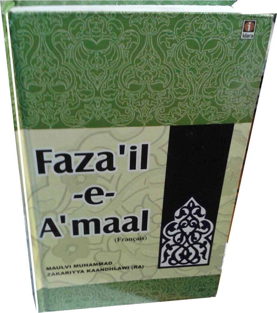 FAZAIL E AMAAL ENGLISH EBOOK