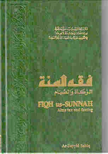 Fiqih Sunnah Sayyid Sabiq Lengkap Pdf