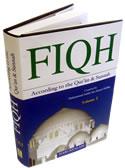 Fiqh According to The Qur'an & Sunnah Vol 1 & 2 Set;] M Hallaq
