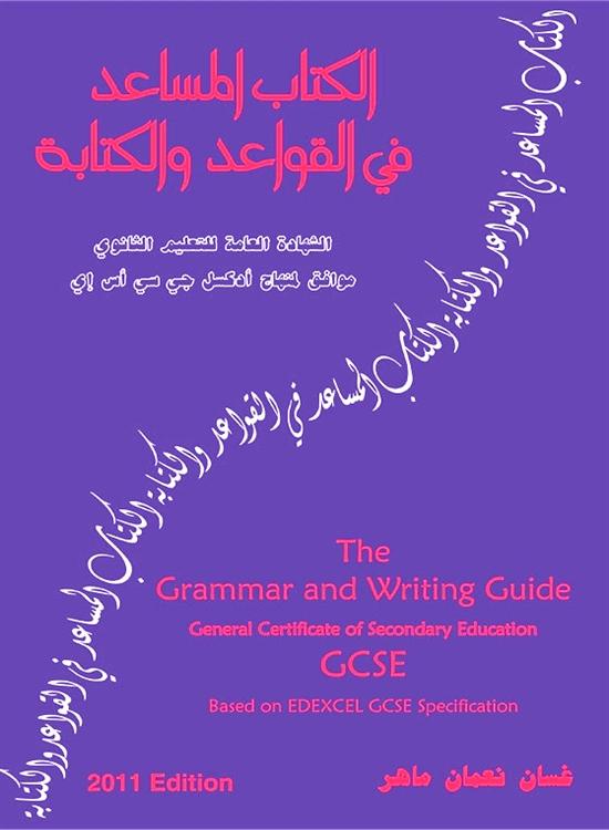 GCSE grade 2018 boundaries for AQA, Edexcel, OCR, Eduqas, WJEC, CCEA