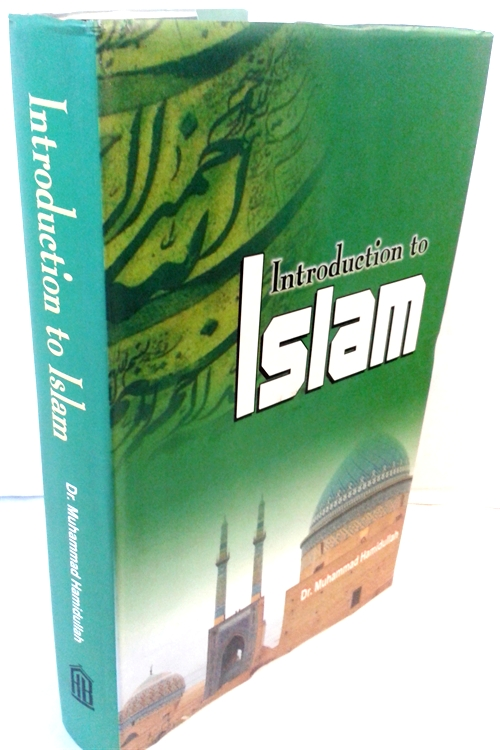 Kitaabun classical and contemporary muslim and islamic books introduction to islam by dr muhammad hamidullah fandeluxe Gallery